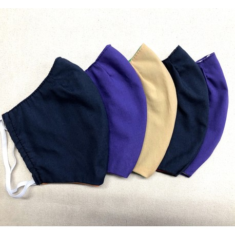 Pack of 5 - Cloth face mask